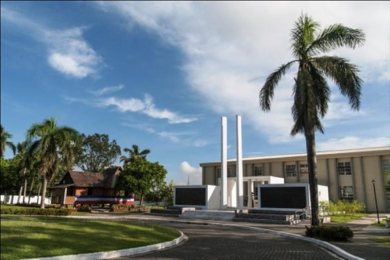 Apolinario Mabini Shrine