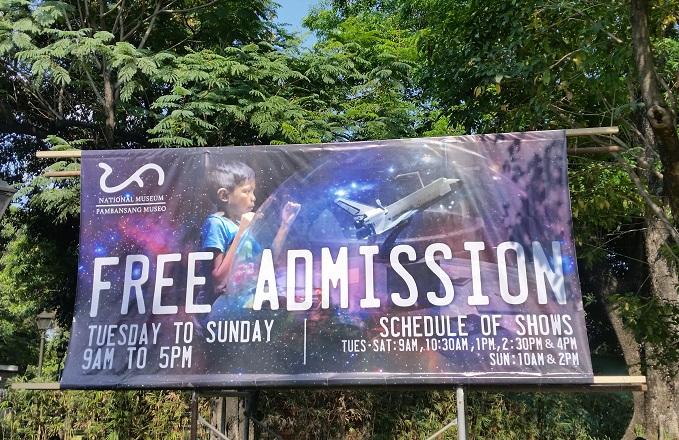 national planetarium free admission